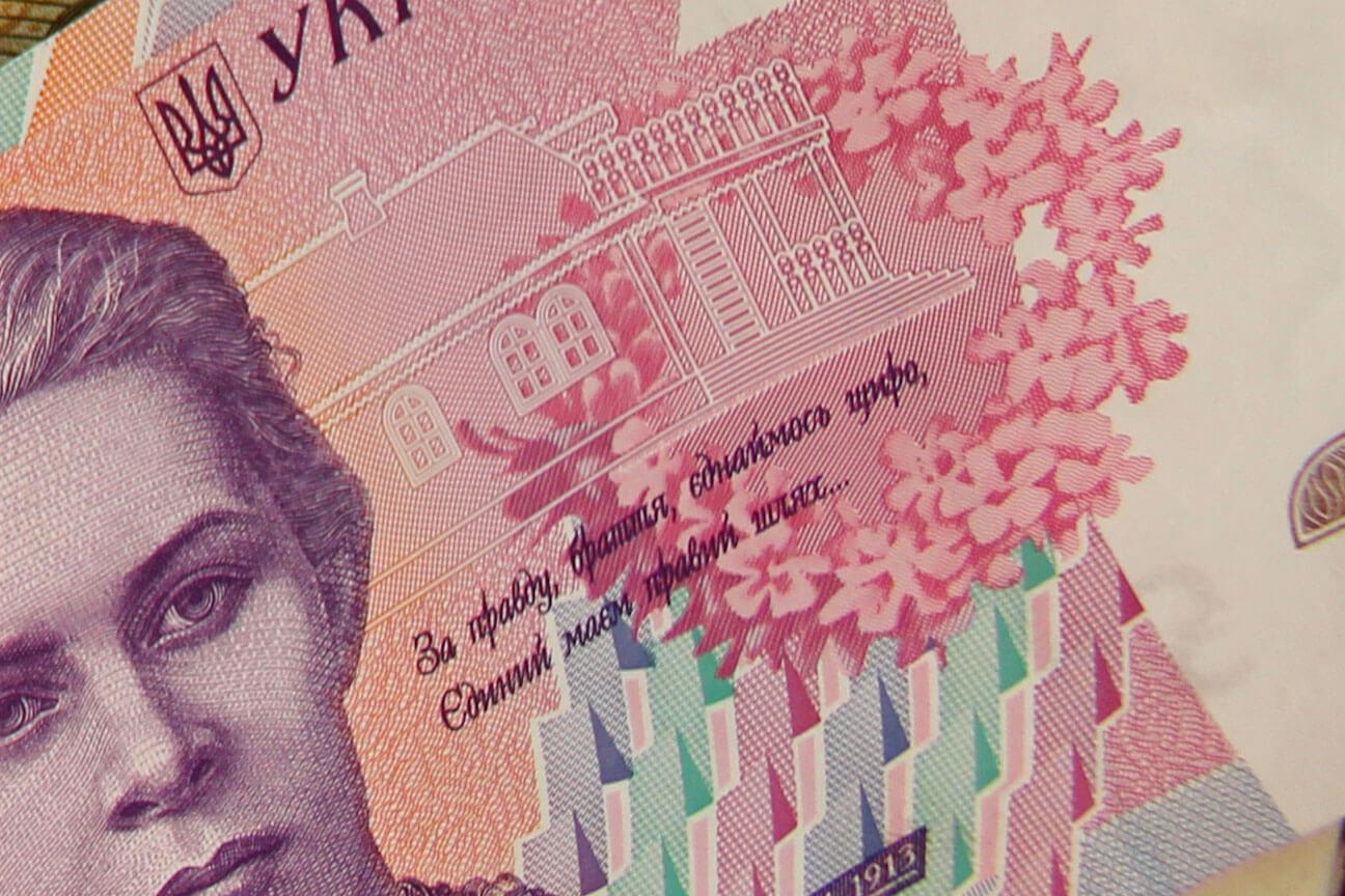 Позика онлайн в Запоріжжі