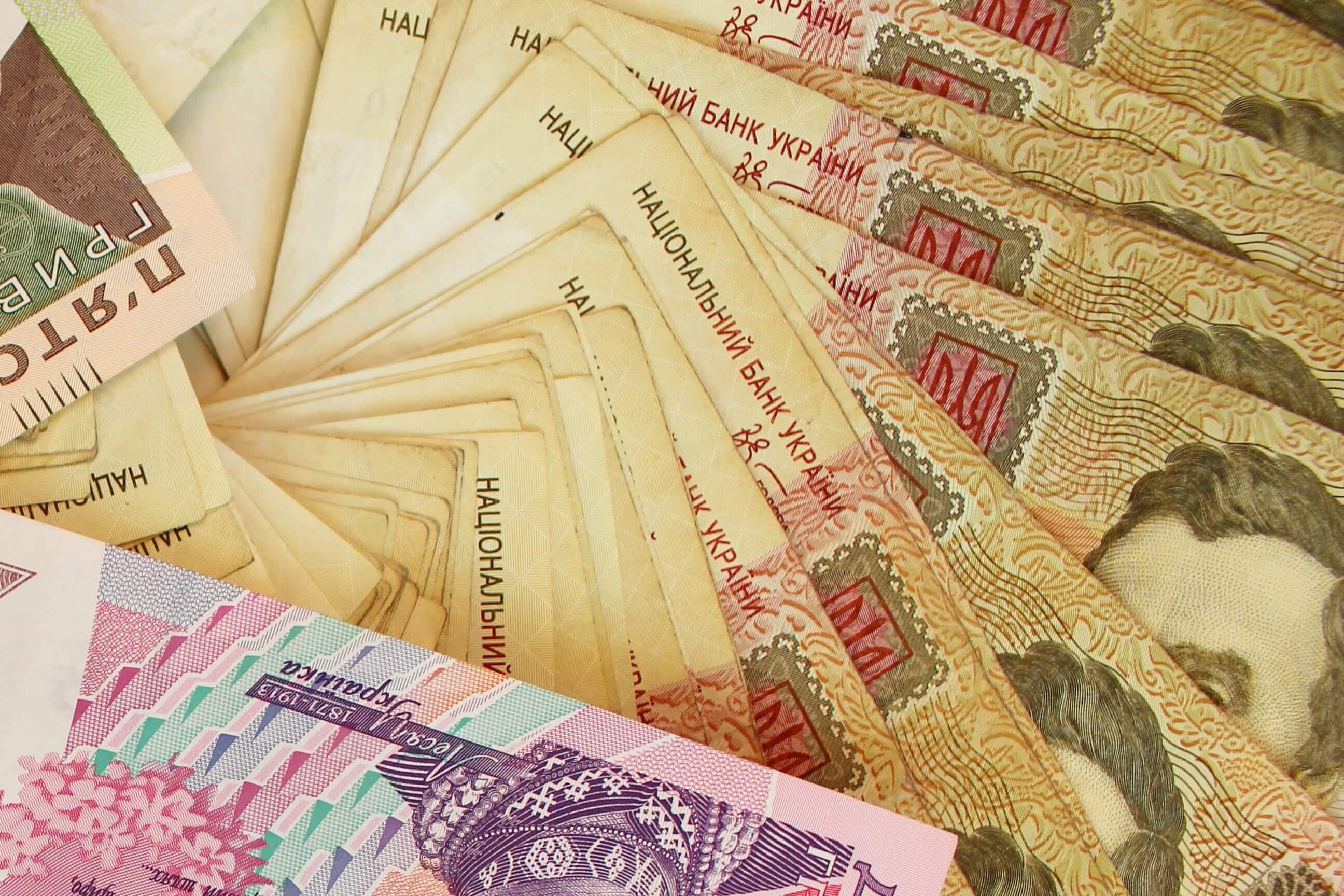 Позика онлайн в Луцьку