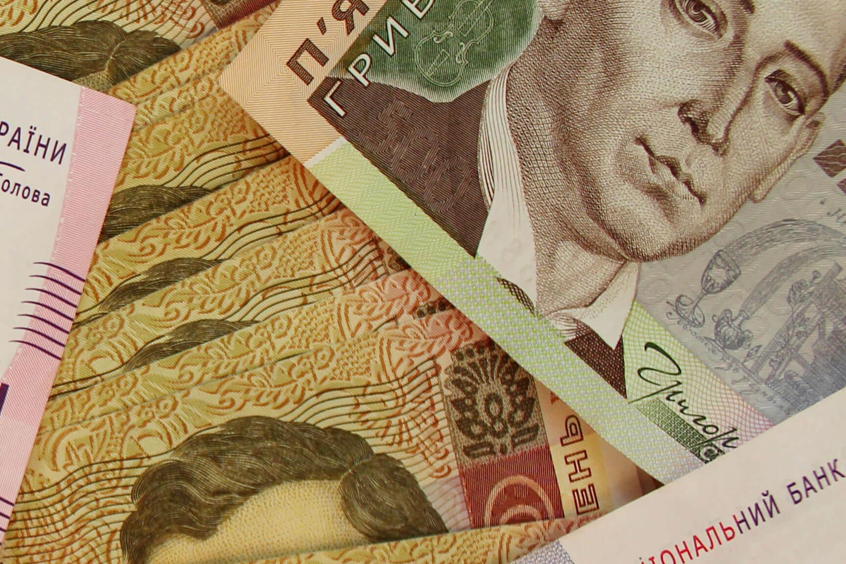 Позика онлайн в Полтаві
