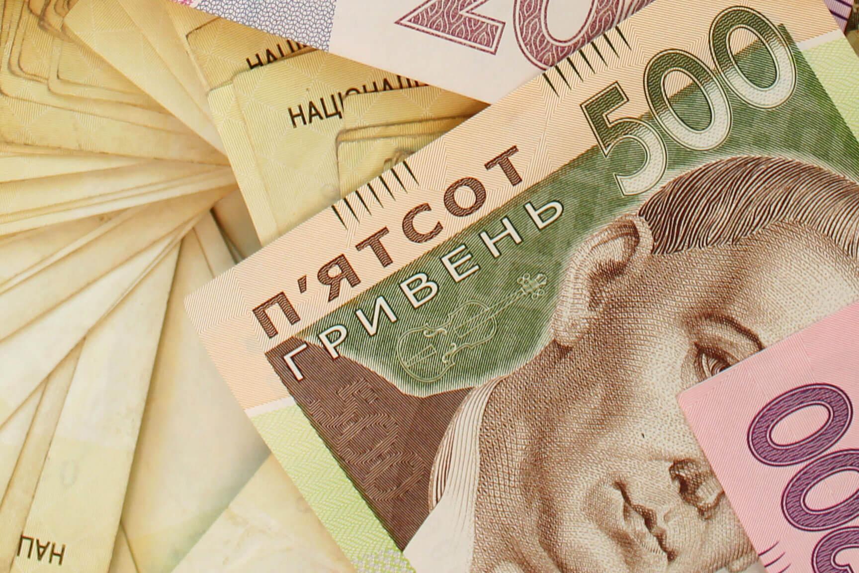 Позика онлайн в Харкові
