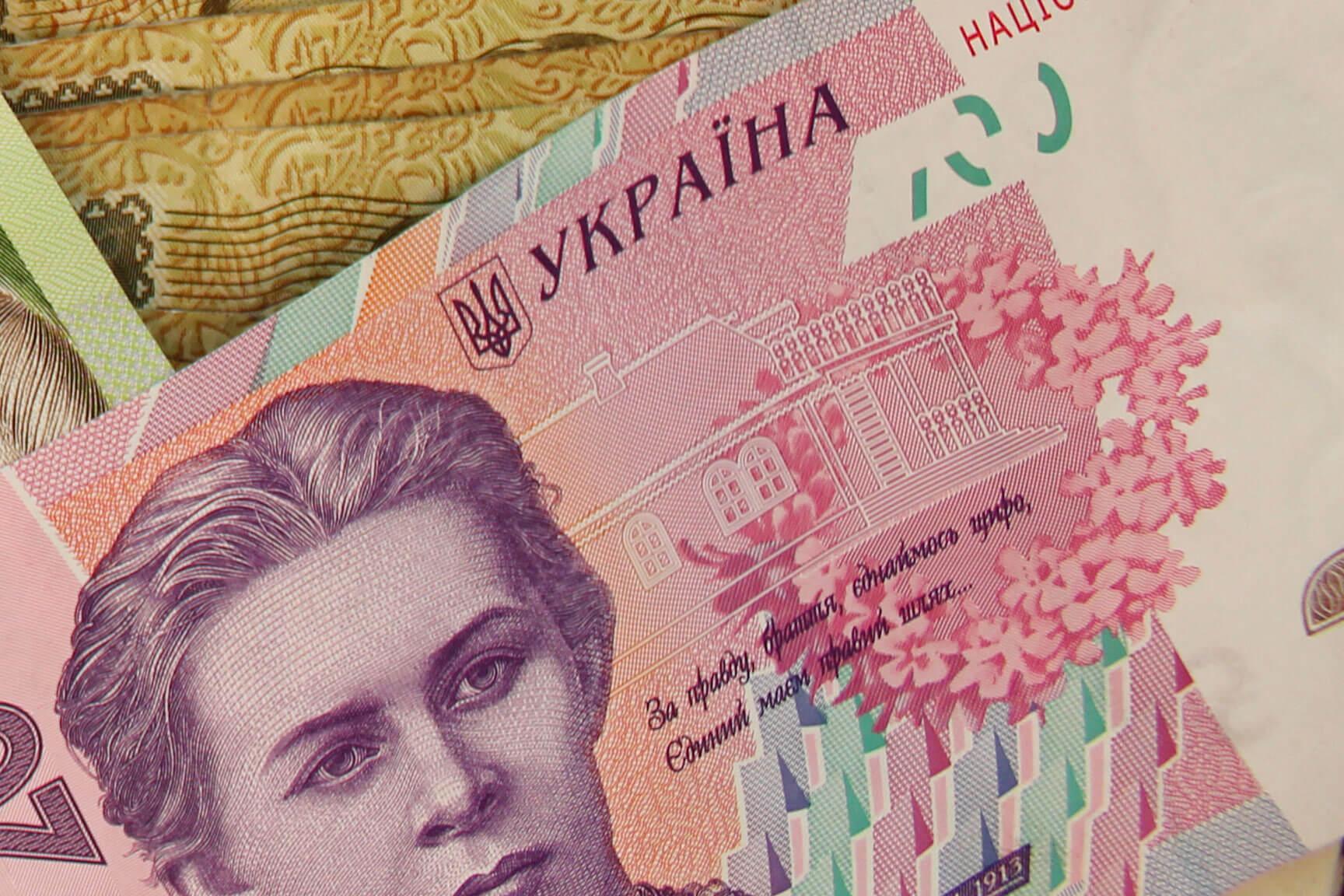 Позика онлайн в Хмельницькому