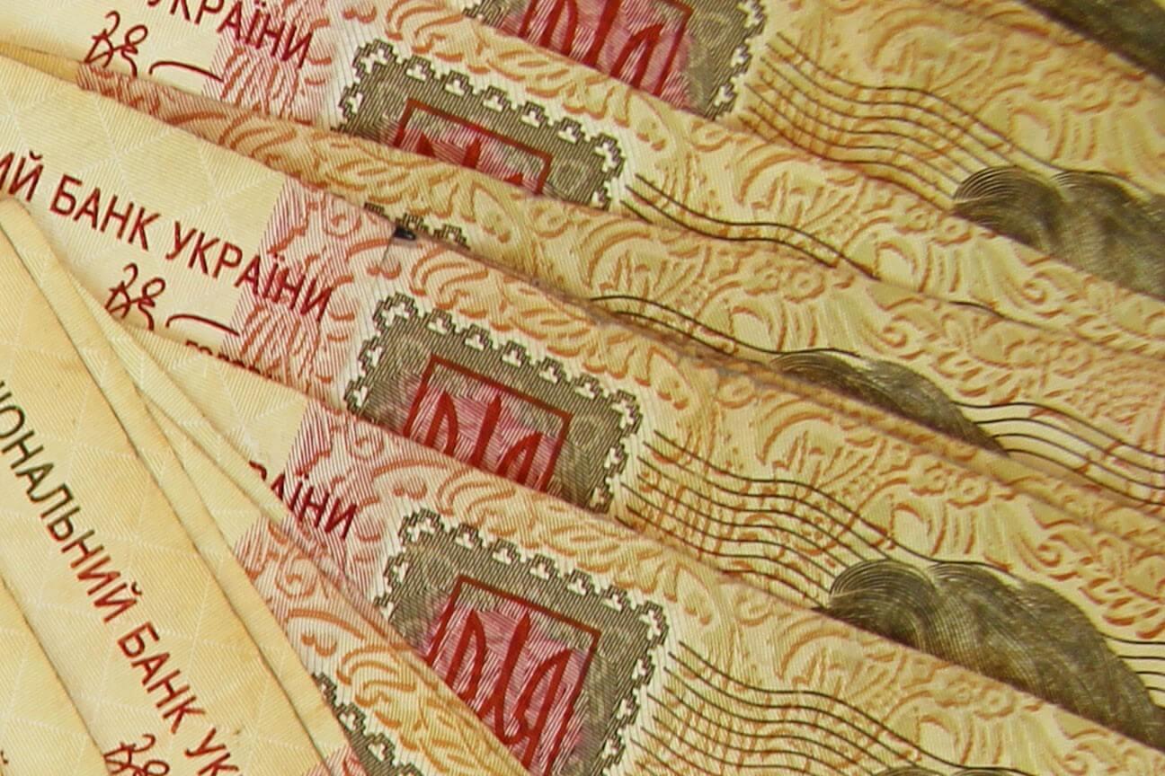 Позика онлайн в Чернігові