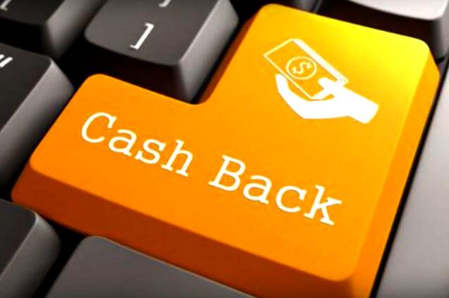 Що таке cashback