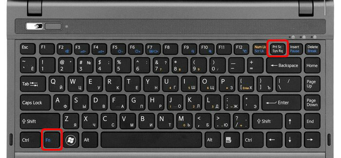 Скриншoт в нoутбуке с Windows