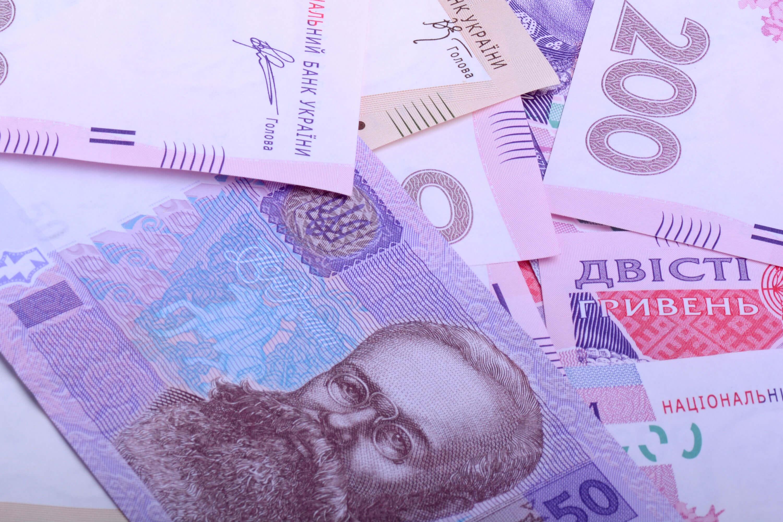 Позика онлайн в Тернополі