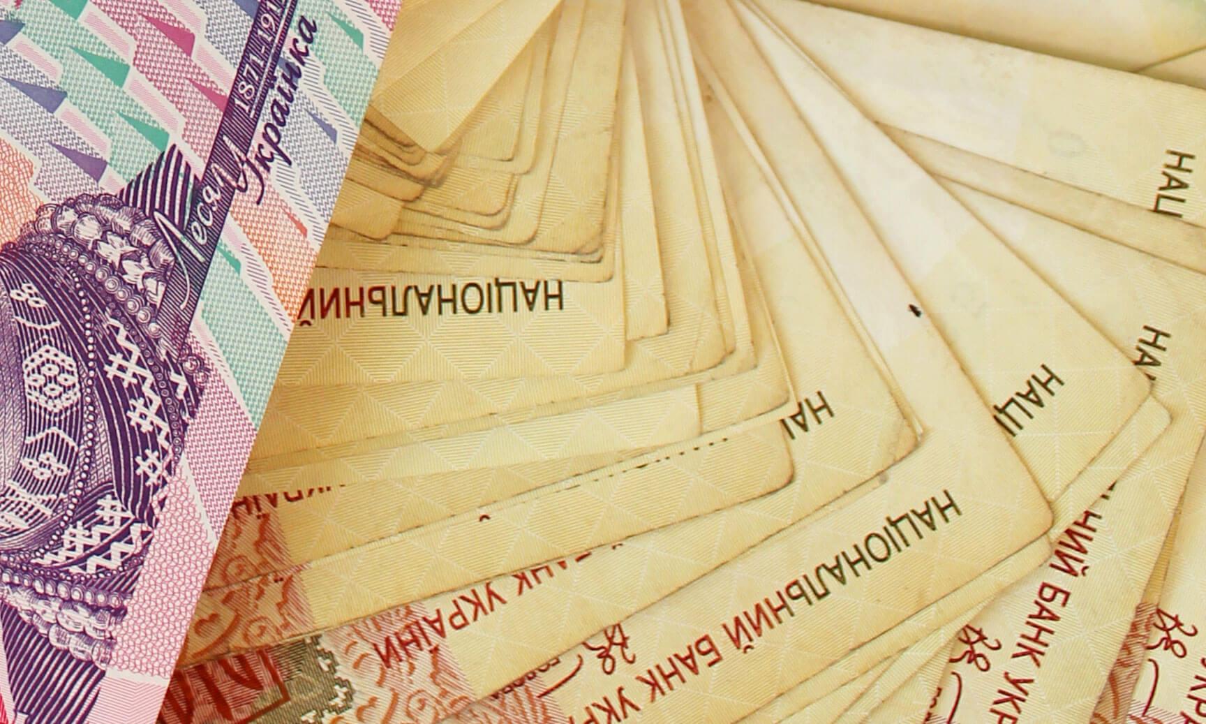 Позика онлайн в Вінниці