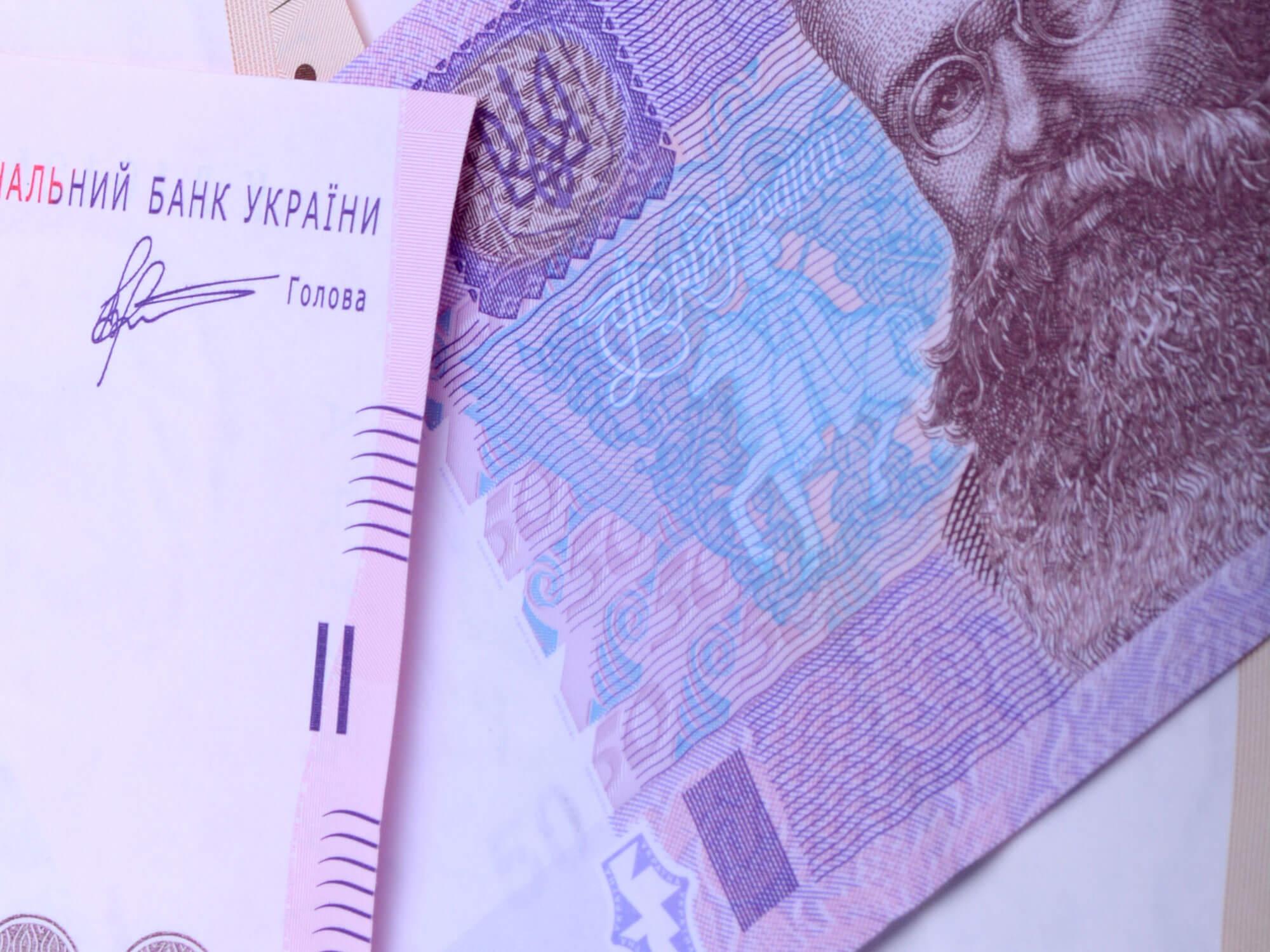 Позика онлайн в Кременчуці