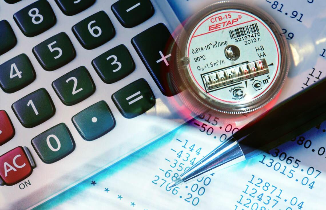 Как оплатить задолженность по коммунальным платежам?