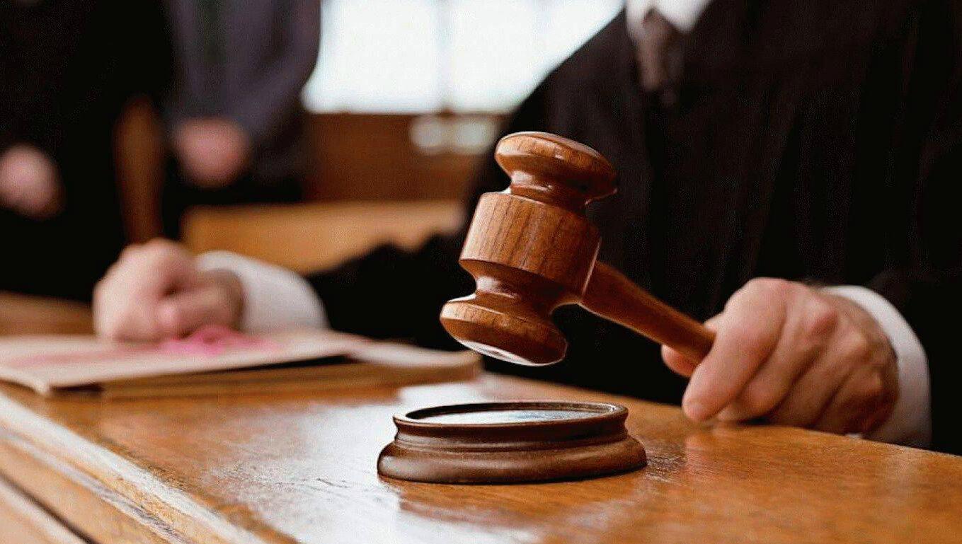 Верховний суд