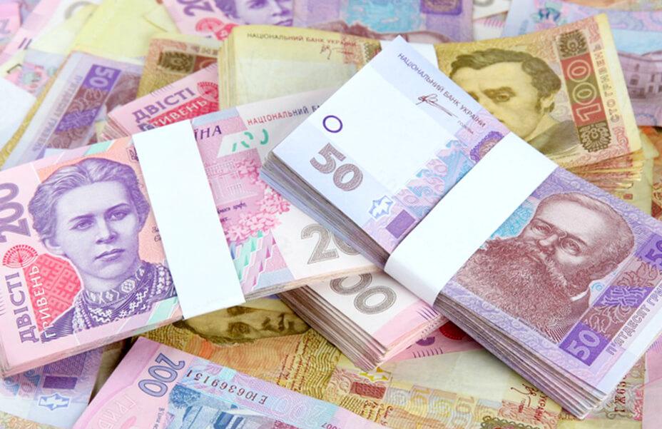 Максимальная сумма кредита, которую вы можете получить в Украине