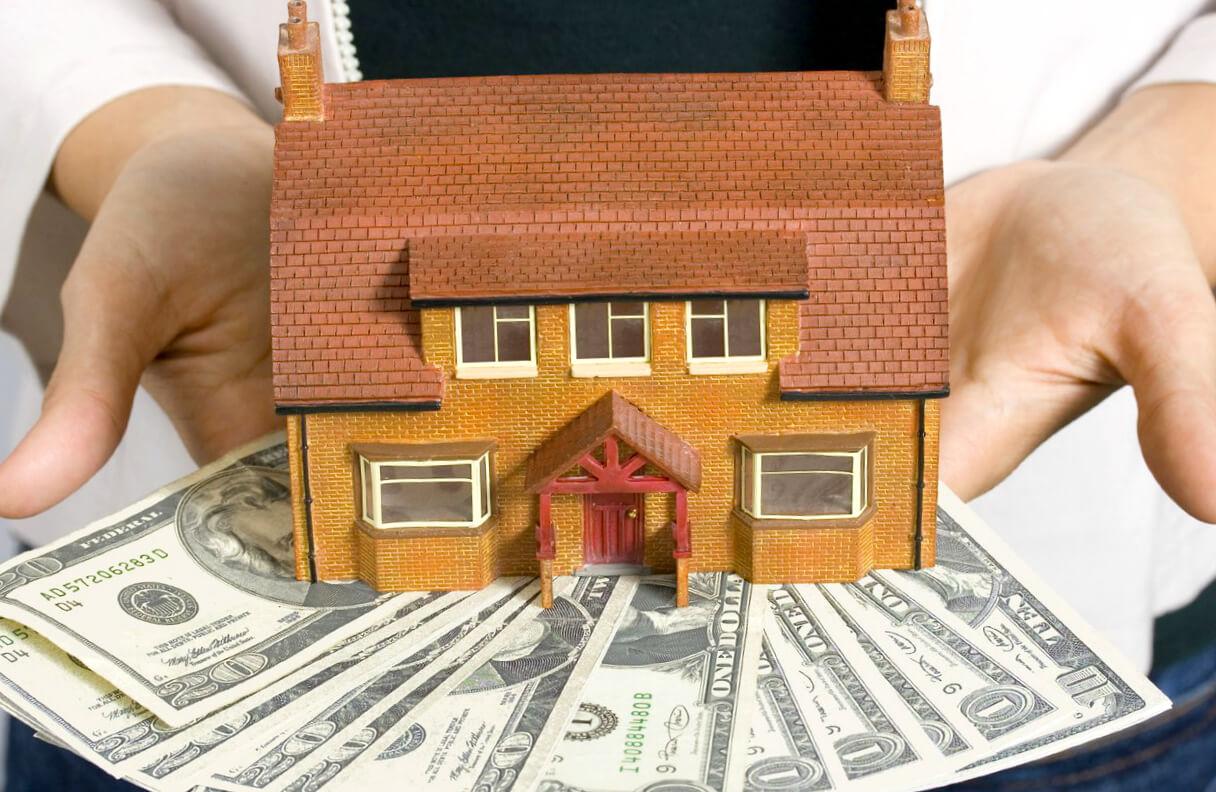 Кредиты под залог недвижимости через Интернет