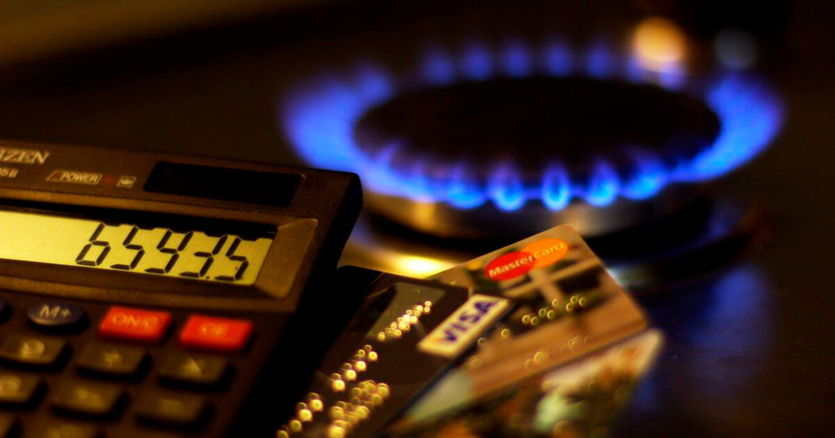 Тариф на газ для населення сьогодні