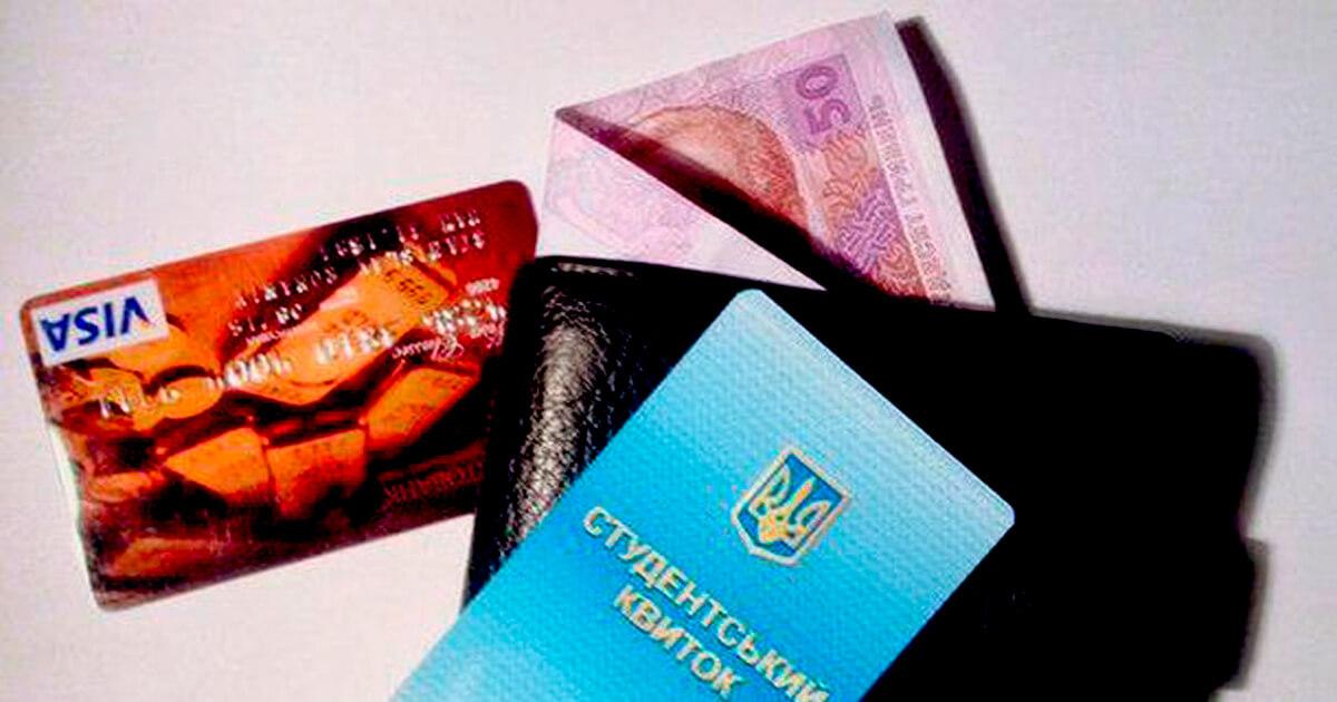 Стоимость обучения в Киеве