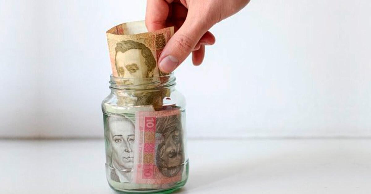 Що таке небанківська кредитна організація?