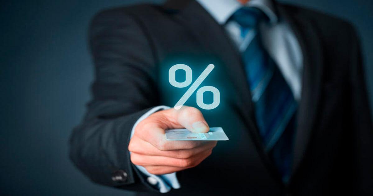 Що таке ефективна ставка по кредиту?