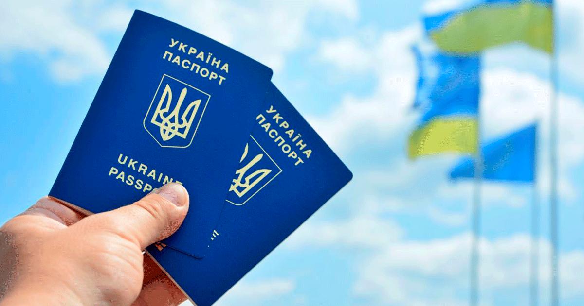 Вигоди біометричного паспорта для кредитування