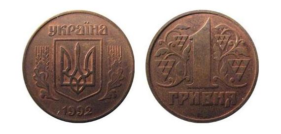 Нестандартные монеты Украины, в чем ценность?