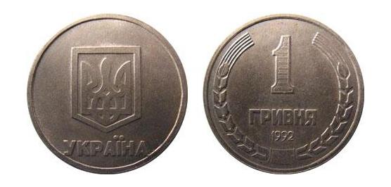 Як визначити цінність монети?