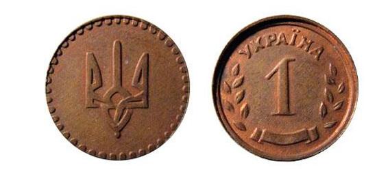 Самые дорогостоящие монеты в Украине