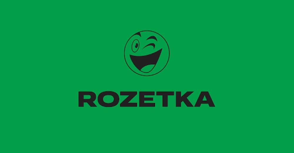 Кешбек Розетка