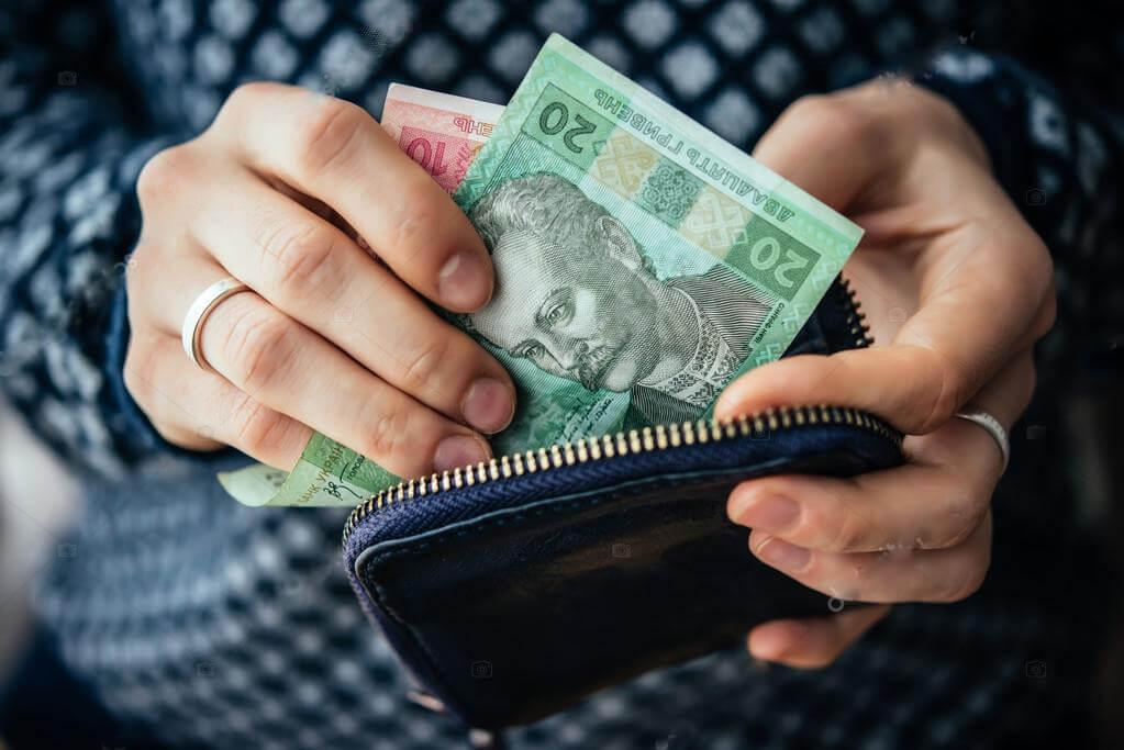 Гроші до зарплати: переваги та поради. Швидкі гроші