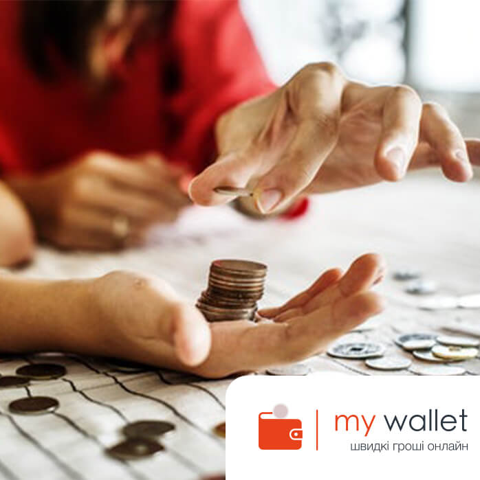 Рідкісні монети України: як визначити цінну? Монети що дорого коштують