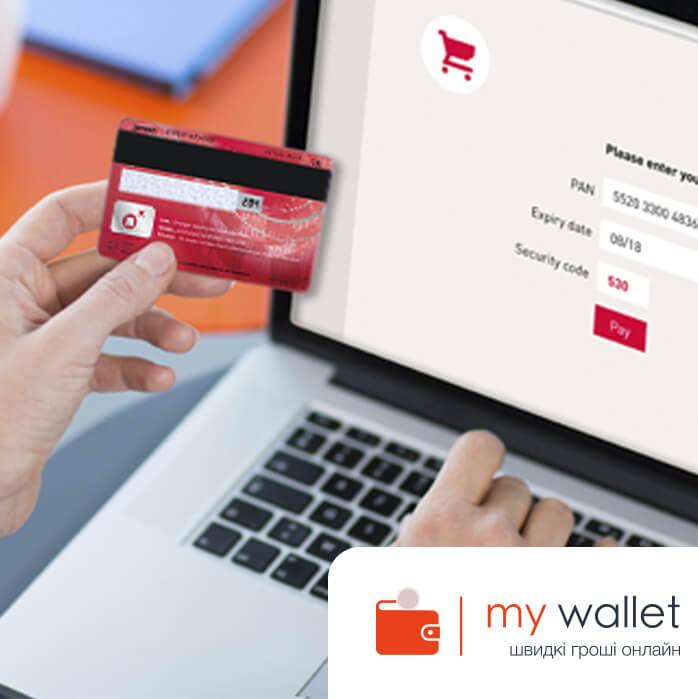 CVV код безопасности на банковских картах: что это такое и как его узнать? Что такое код CVV2?