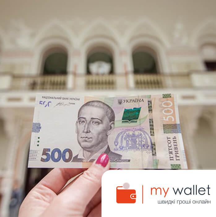 Фальшивые деньги. Как различить фальшивые деньги?
