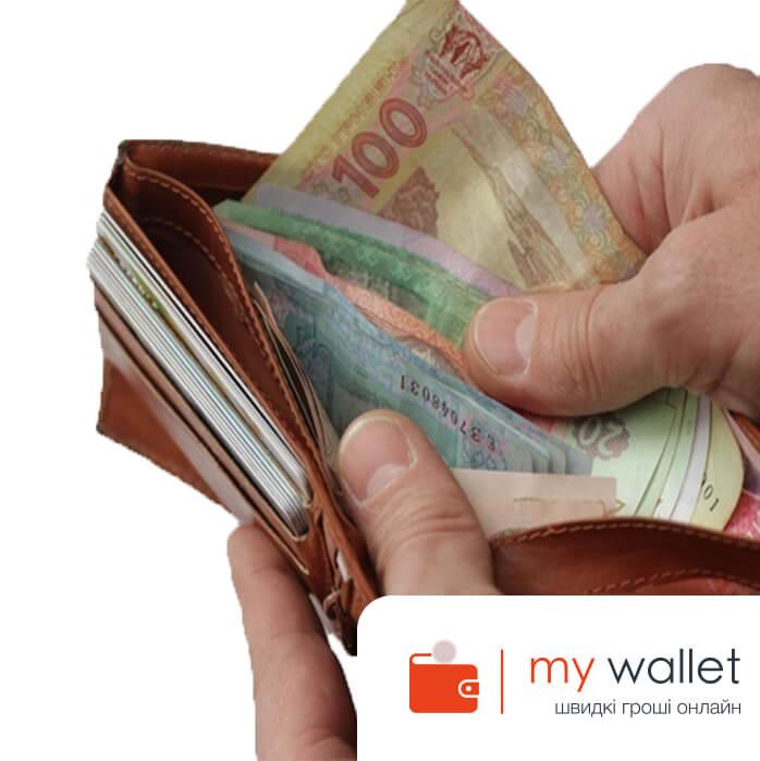 Чи приймуть пошкоджені гроші: як це дізнатися?