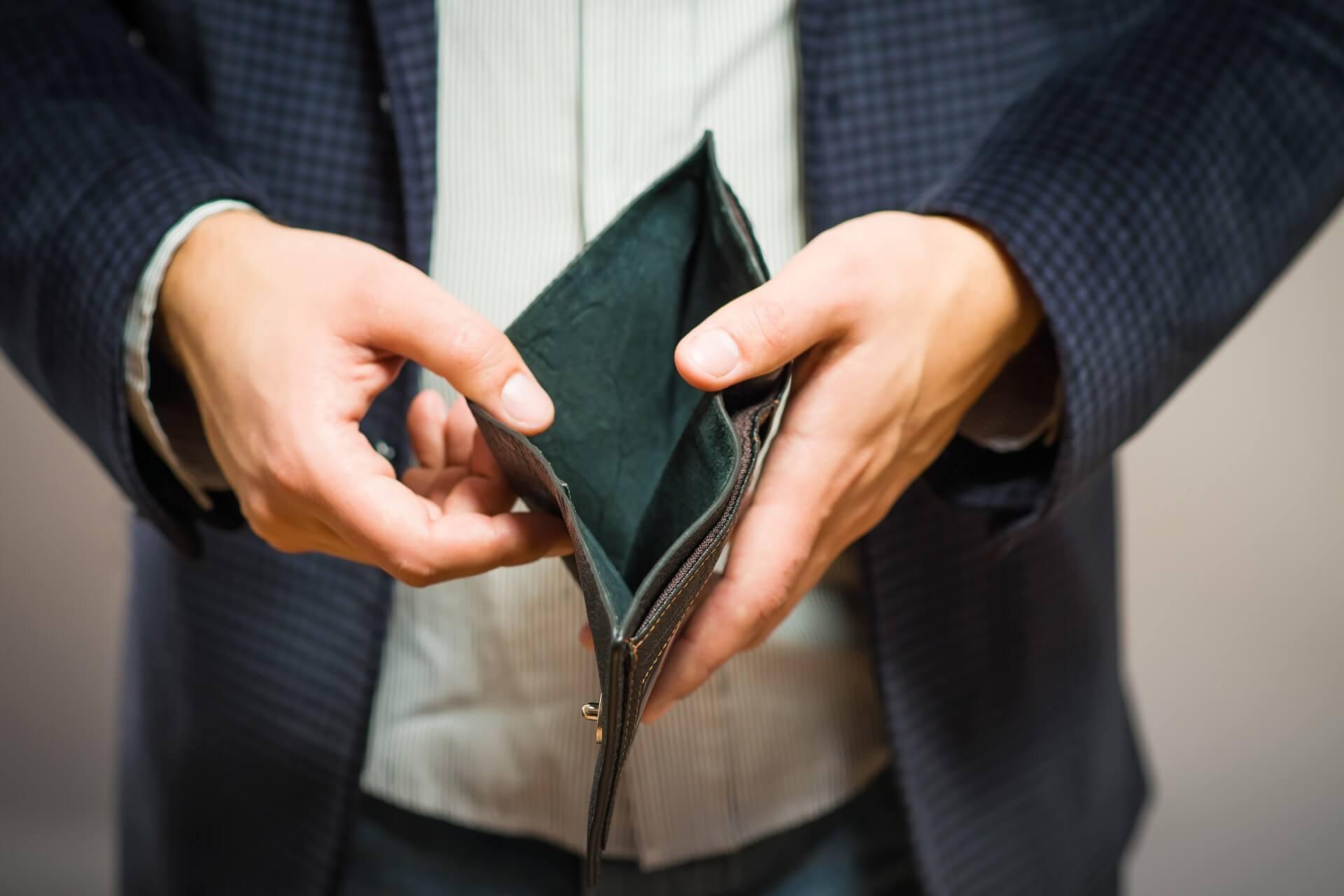 Що таке банкрутство? Поняття про банкрутство