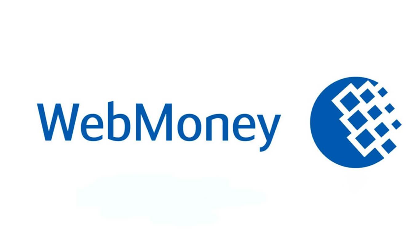 Що таке Webmoney - webmoney.ua