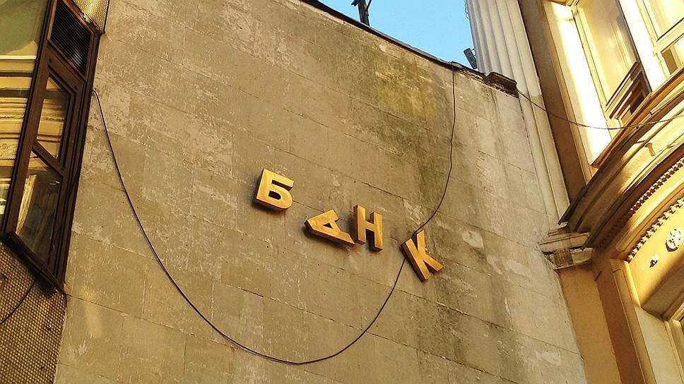 Як вибрати надійний банк?