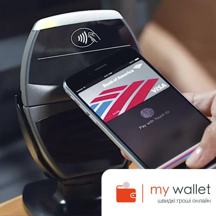 Apple Pay VS Google Pay: обзор банков, карт и устройств для бесконтактной оплаты