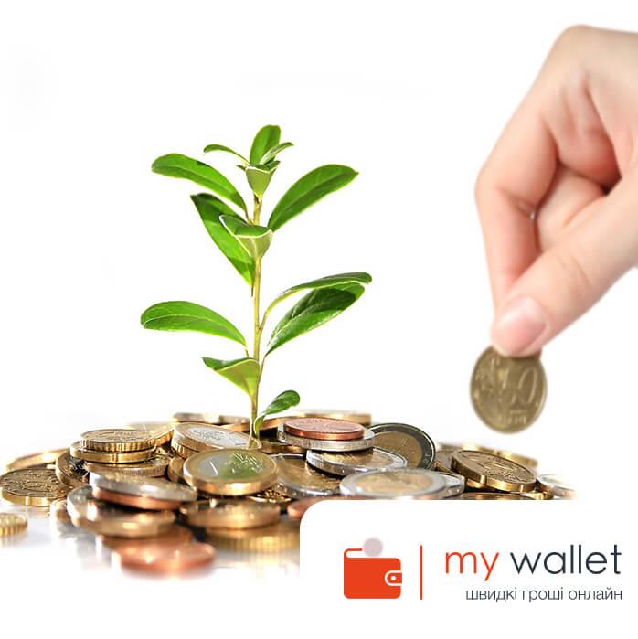 Как выгодно инвестировать деньги