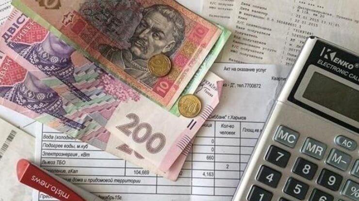 Нюанси монетизації субсидій