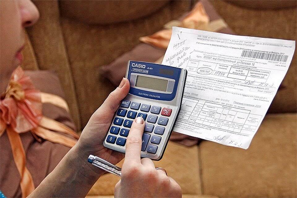 Способи збереження сімейного бюджету