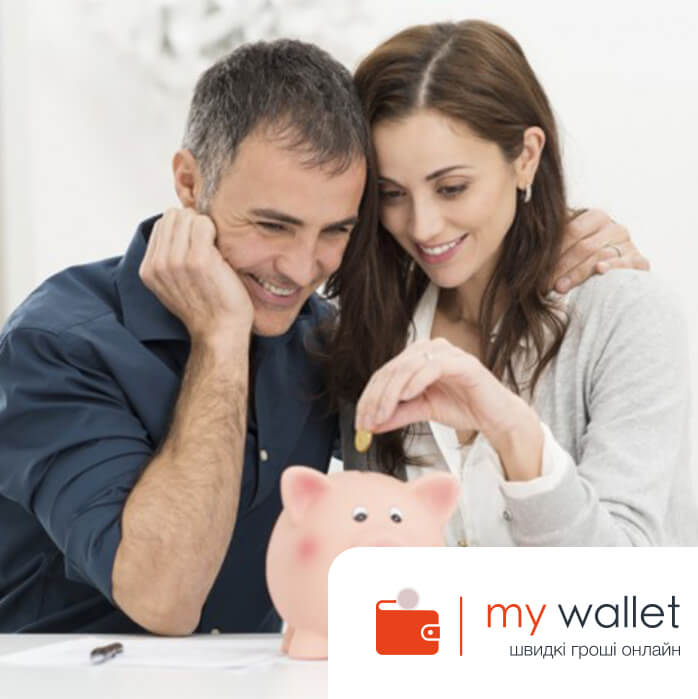 Как правильно вести семейный бюджет